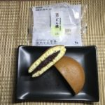 セブンプレミアム:北海道産小豆使用どら焼