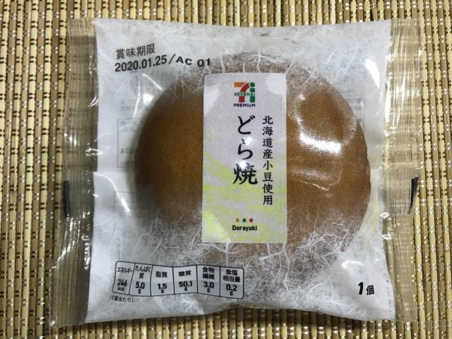 セブンプレミアム:北海道産小豆使用どら焼 表面