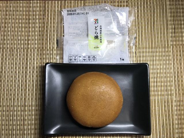 セブンプレミアム:北海道産小豆使用どら焼を小皿に取り分けたところ
