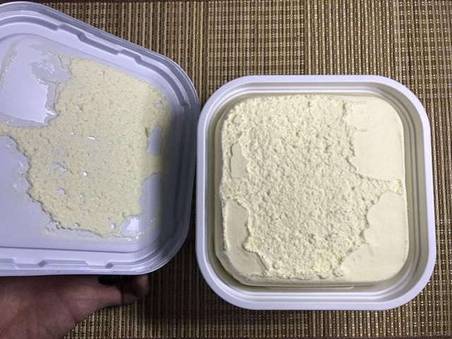 セブンプレミアム:北海道産乳製品使用 北海道バニラ フタを開けたところ