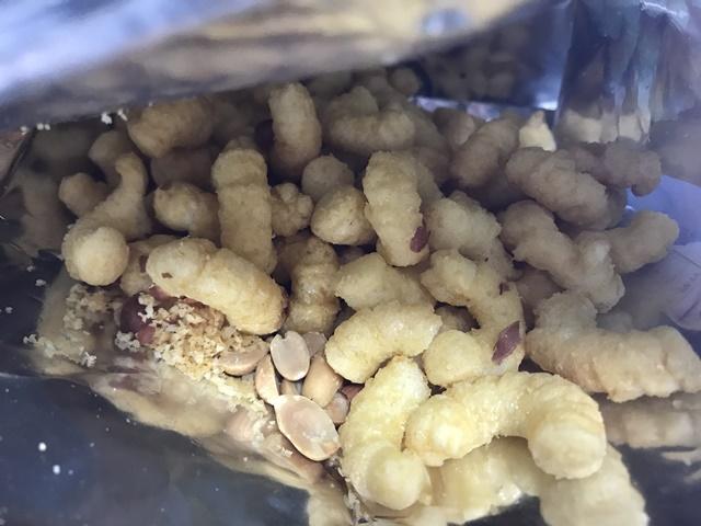 セブンプレミアム:ふんわりとろける食感のキャラメルスナックのピーナッツ