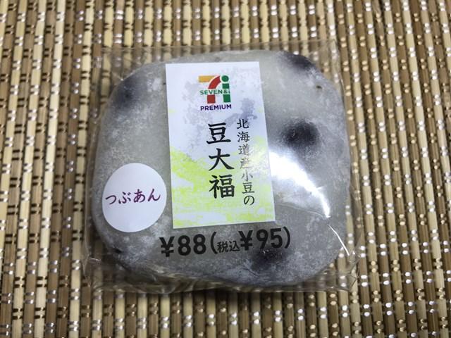 セブンプレミアム:北海道産小豆の豆大福 表面