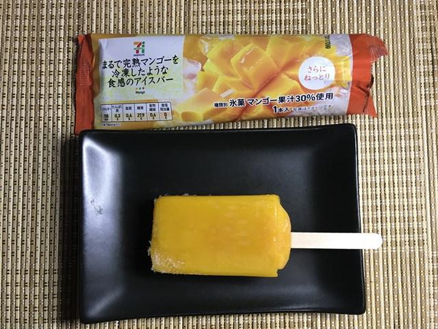 セブンプレミアム:まるで完熟マンゴーを冷凍したような食感のアイスバーを小皿に乗せたところ