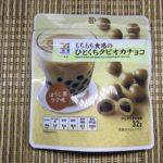 セブンプレミアム:もちもち食感のひとくちタピオカチョコ ほうじ茶ラテ味 表面