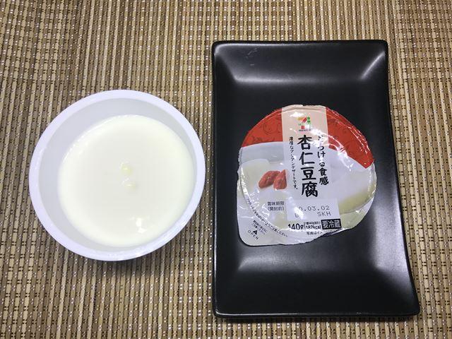 セブンプレミアム:とろける食感杏仁豆腐のフタを開封したところ