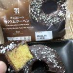 セブンカフェ:チョコレートバウムクーヘンを切ってつまんだところ