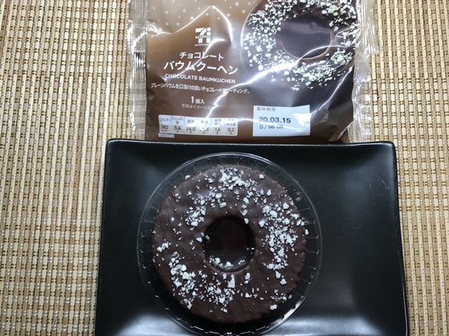 セブンカフェ:チョコレートバウムクーヘンを小皿に乗せたところ