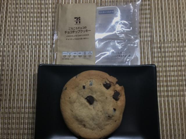 セブンカフェ:ごろごろチョコのチョコチップクッキーを小皿に乗せたところ