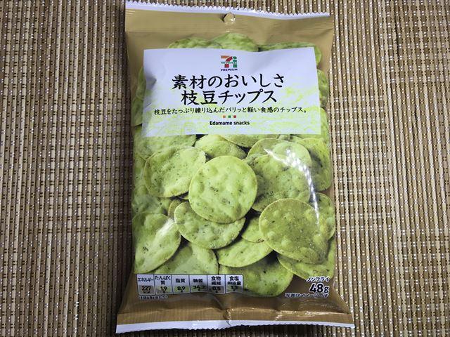 セブンプレミアム:素材のおいしさ枝豆チップス 表面