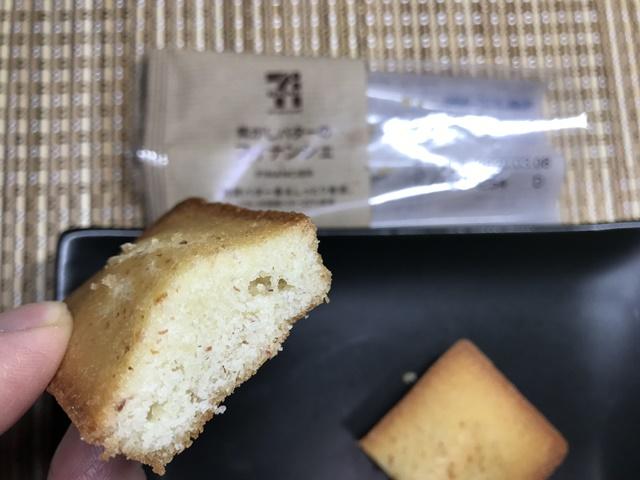セブンカフェ:焦がしバターのフィナンシェを切ってつまんだところ