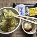 セブンプレミアム:魚介の旨味 風雲児 孤高の魚介鶏白湯を箸ですくったところ