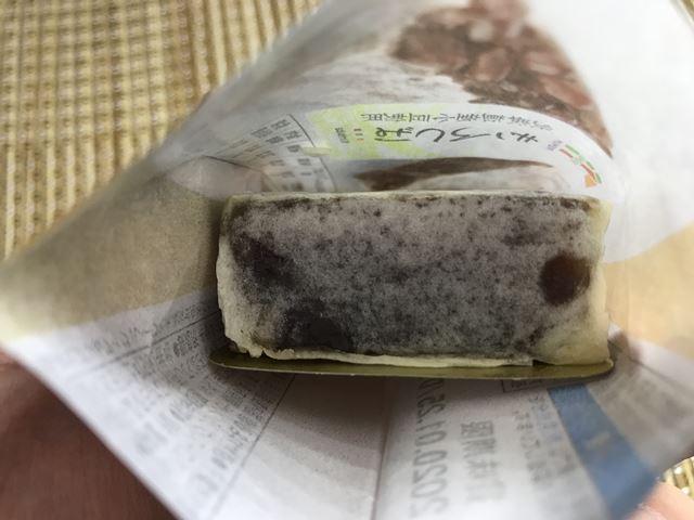 セブンプレミアム:北海道産小豆使用きんつば 袋を開封したところ