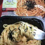 セブンプレミアム:明太子スパゲッティをフォークですくったところ