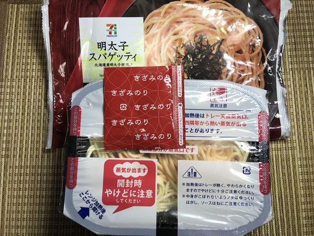 セブンプレミアム:明太子スパゲッティ 袋を開封したところ