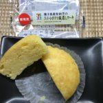セブンプレミアム:種子島産安納芋のスイートポテト風蒸ケーキを切って小皿に乗せたところ