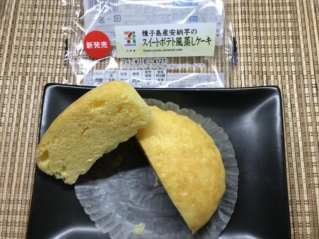 セブンプレミアム:種子島産安納芋のスイートポテト風蒸しケーキを切って小皿に乗せたところ