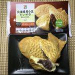 セブンプレミアム:北海道産小豆たいやきを温めて皿に乗せたところ