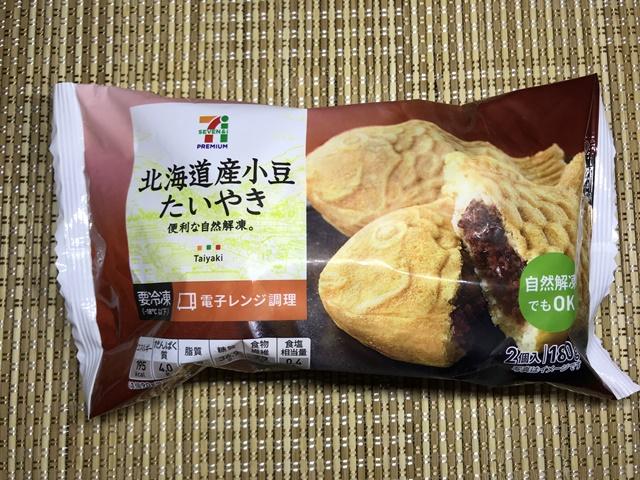 セブンプレミアム:北海道産小豆たいやき 表面