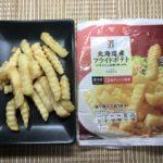 セブンプレミアム:北海道産フライドポテトを小皿に盛りつけたところ
