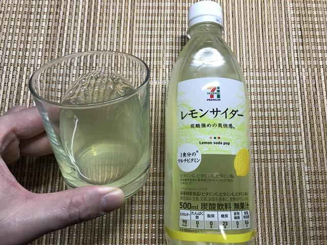 セブンプレミアム:レモンサイダーをグラスに注いだところ