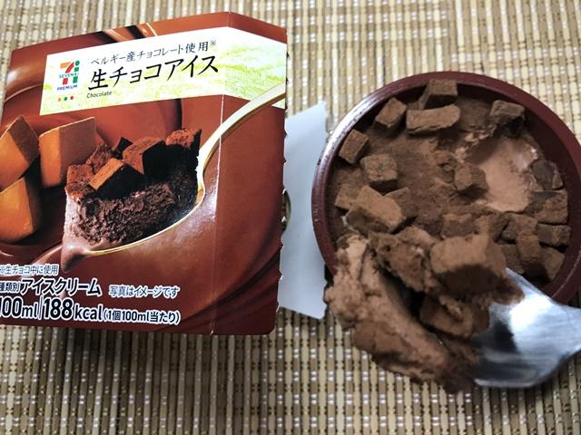 セブンプレミアム:ベルギー産チョコレート使用 生チョコアイスをスプーンですくったところ
