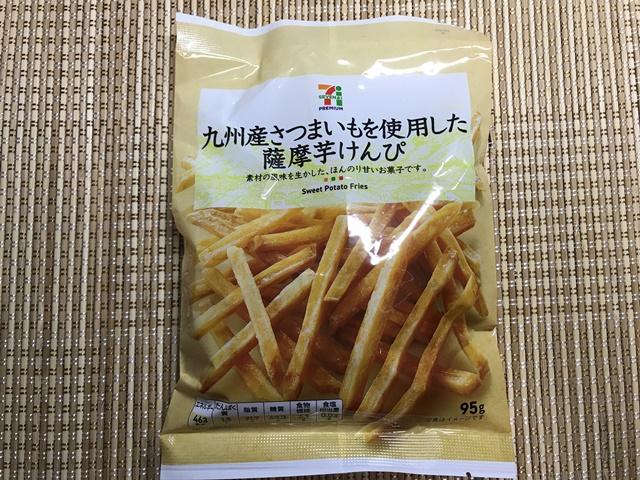 セブンプレミアム:九州産さつまいもを使用した薩摩芋けんぴ 商品画像