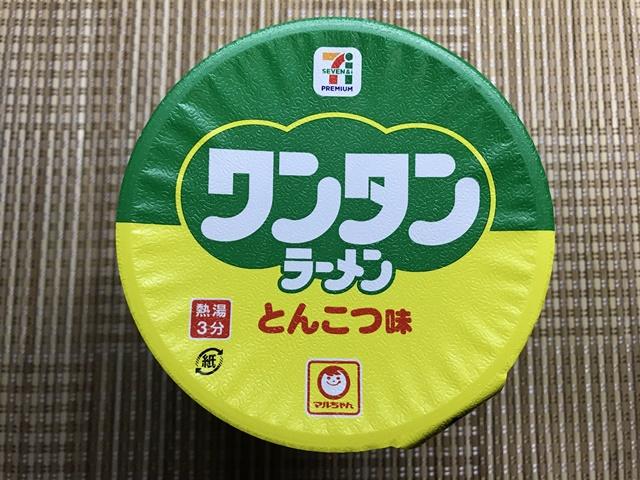 セブンプレミアム:ワンタンラーメン とんこつ味 表面
