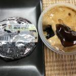 セブンプレミアム:北海道産生クリーム使用 珈琲ゼリーをスプーンですくったところ