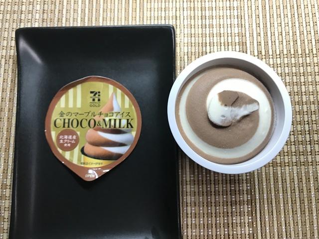 セブンプレミアム ゴールド:金のマーブルチョコアイス 蓋を開けたところ