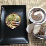 セブンプレミアム ゴールド:金のマーブルチョコアイスをスプーンですくったところ