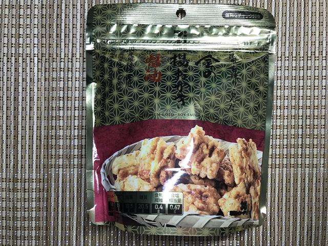 セブンプレミアム ゴールド:昆布を練りこんだ金の揚おかき 醤油 表面