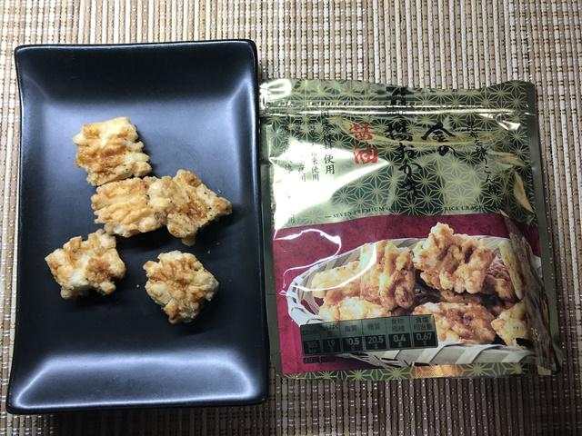 セブンプレミアム ゴールド:昆布を練りこんだ金の揚おかき 醤油を小皿にもりつけたところ