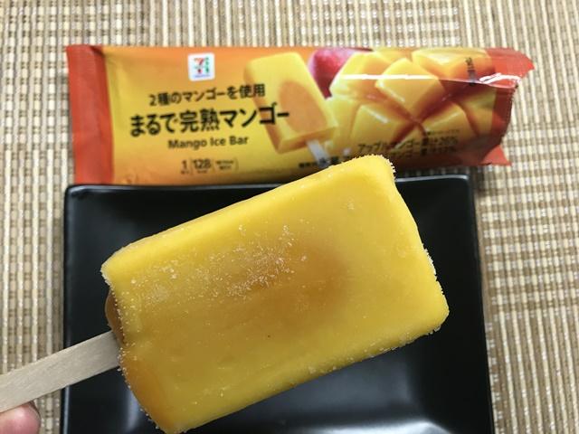 セブンプレミアム:2種のマンゴーを使用 まるで完熟マンゴーを持ったところ