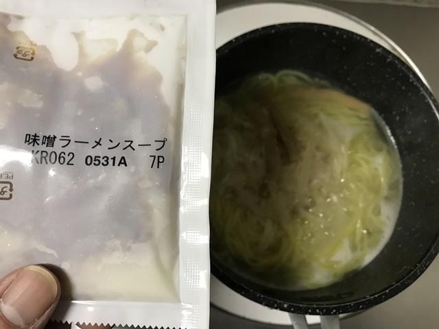 セブンプレミアム:具付き味噌ラーメン 鍋にスープを入れるところ