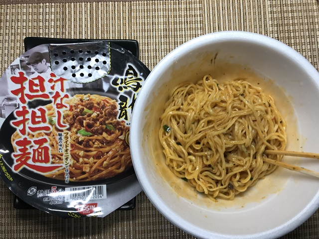 セブンプレミアム:鳴龍(NAKIRYU) 汁なし担担麺の具を一式いれてかき混ぜたところ