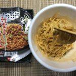 セブンプレミアム:鳴龍(NAKIRYU) 汁なし担担麺を箸でつまんだところ