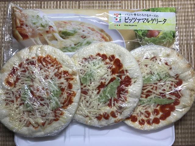セブンプレミアム:バジル香るとろけるチーズのピッツァマルゲリータ 袋を開封したところ