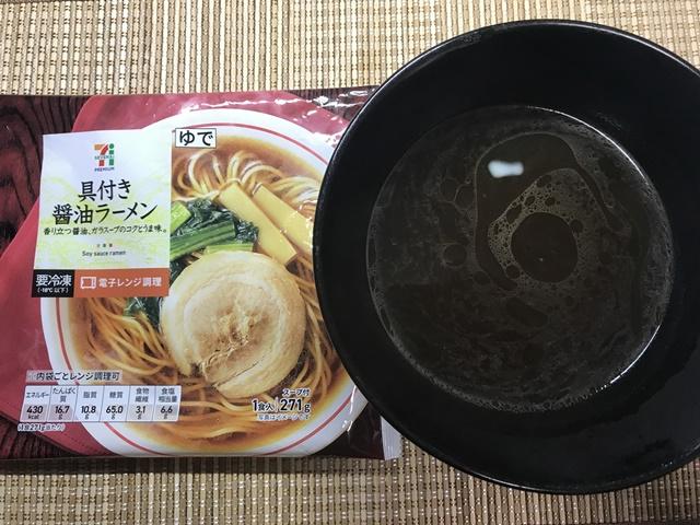 セブンプレミアム:具付き醤油ラーメン スープにお湯を注いだところ