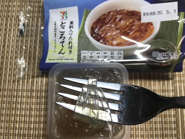 セブンプレミアム:黒酢入りたれ付きところてんをフォークですくったところ