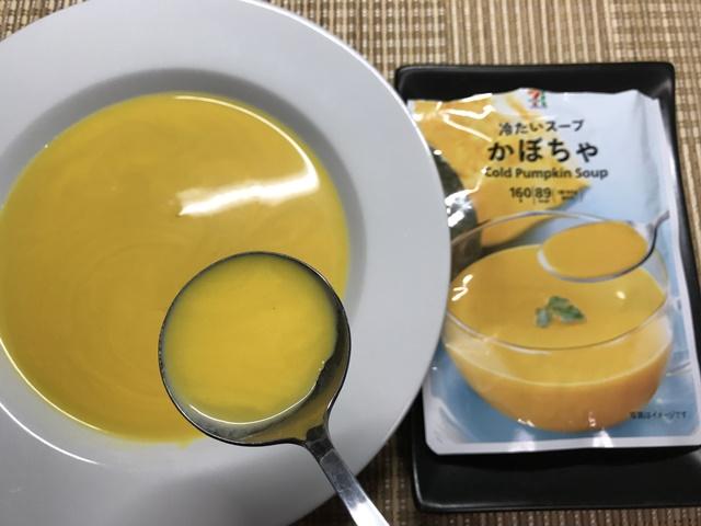 セブンプレミアム:冷たいスープ かぼちゃをスプーンですくったところ