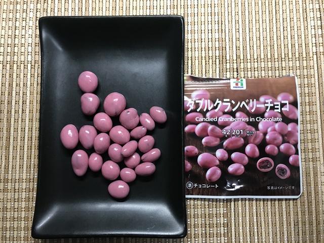 セブンプレミアム:ダブルクランベリーチョコを小皿に盛りつけたところ