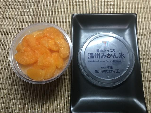 セブンプレミアム:果肉たっぷり温州みかん氷 のふたをあけたところ