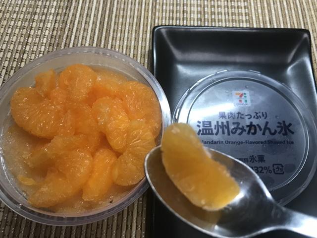 セブンプレミアム:果肉たっぷり温州みかん氷をスプーンですくったところ