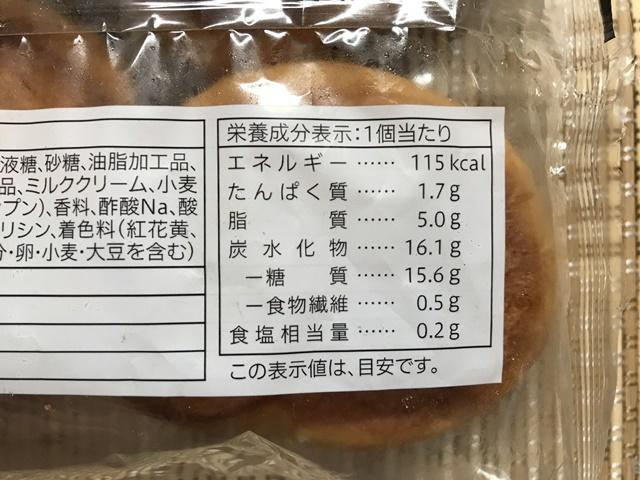 セブンプレミアム:パン・オ・レザン 成分表