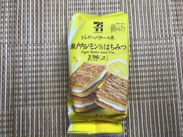セブンカフェ:シュガーバターの木 瀬戸内レモン&はちみつ 表面