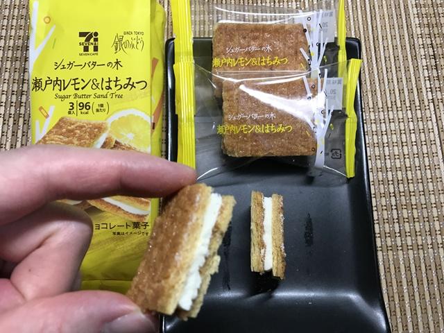 セブンカフェ:シュガーバターの木 瀬戸内レモン&はちみつを手でつまんだところ