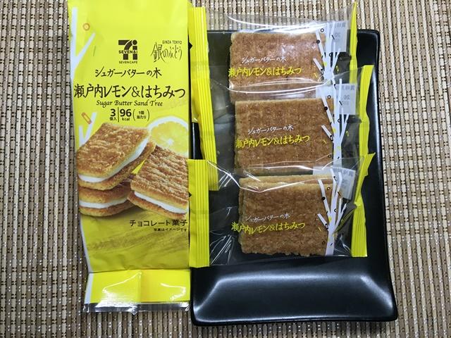 セブンカフェ:シュガーバターの木 瀬戸内レモン&はちみつの袋を開封したところ