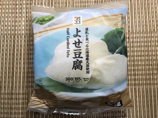 セブンプレミアム:豆乳と食べる北海道産大豆使用 よせ豆腐 商品画像