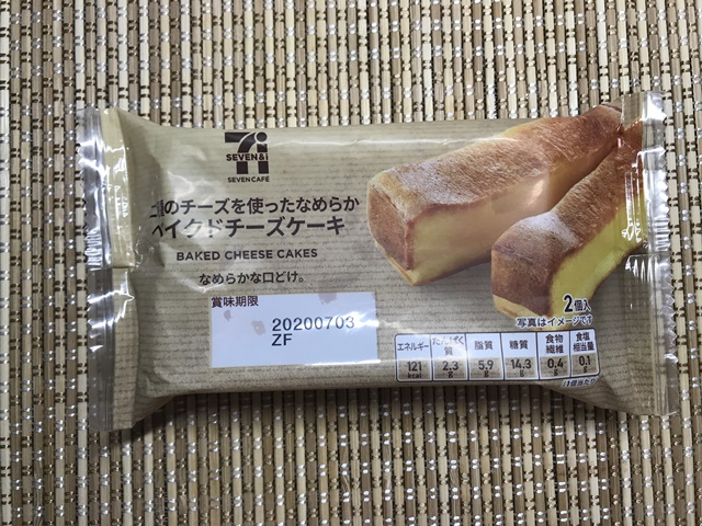 セブンカフェ:二種のチーズを使ったなめらかベイクドチーズケーキ 表面