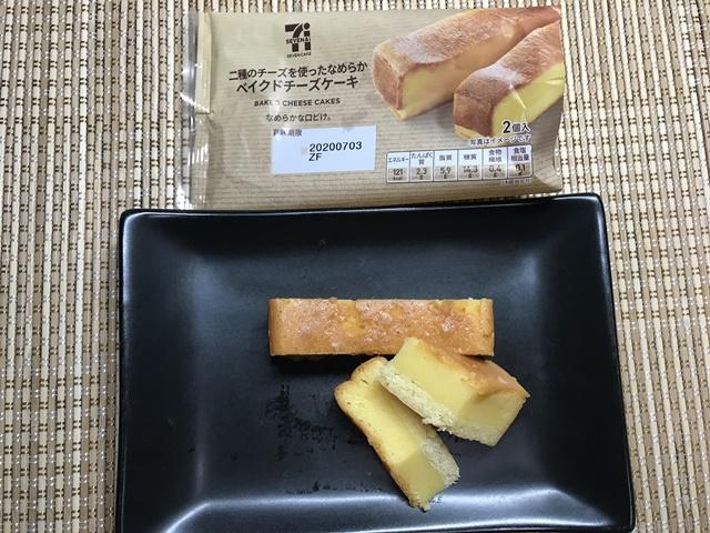 セブンカフェ:二種のチーズを使ったなめらかベイクドチーズケーキを切って小皿に取り分けたところ